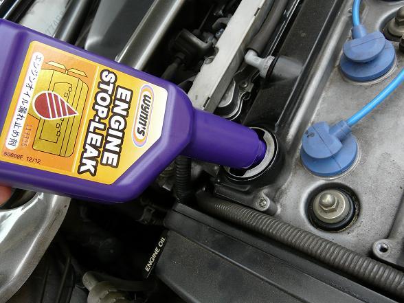 エンジンオイル漏れ止め剤注入