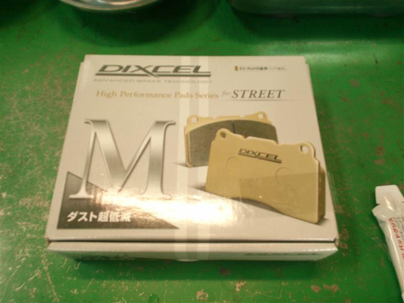 DIXCEL M Type