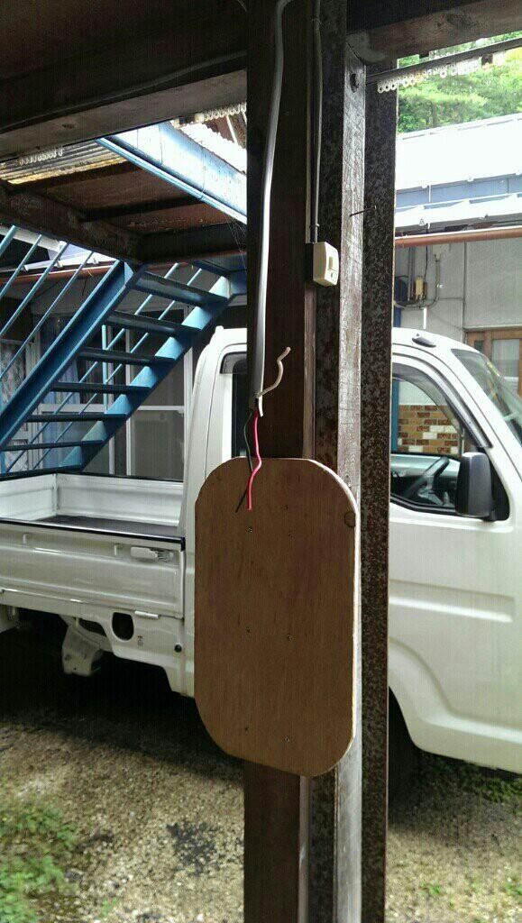 壁掛け式充電器を導入しました~(*^-^*)