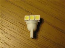 ハスラー ナンバー灯 交換のカスタム手順1
