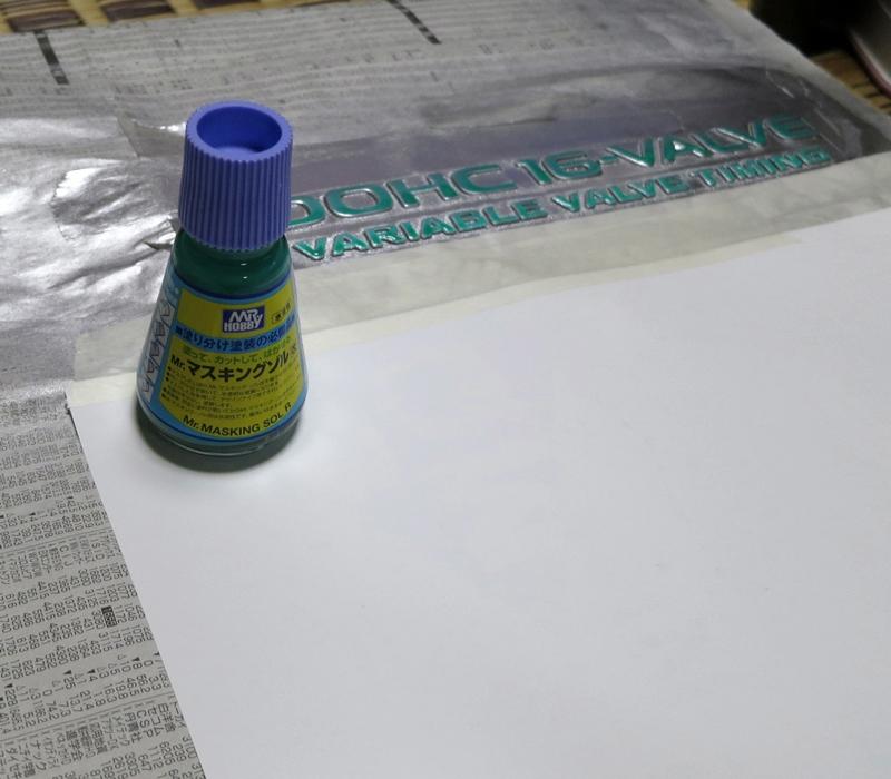 エンジンカバー塗装 (前半)
