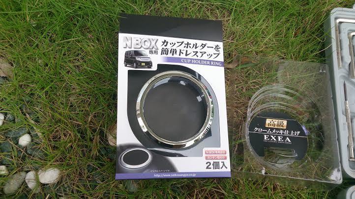 N-BOX用カップホルダー(メッキ)を細工