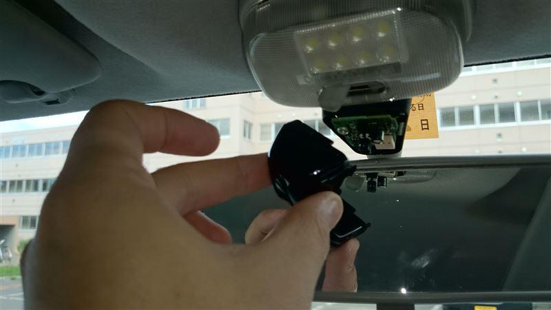 ルームミラーについてるキーレスの赤外線受光センサー移動