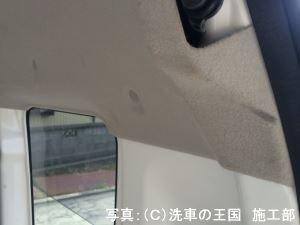 [洗車の王国]車内の天井クリーニング編 (2014/9/26分)