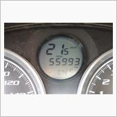 今回交換までは・・・55,993km<br /> 前回交換時は・・・41,670km<br /> 実走行距離で、14,323kmでした。