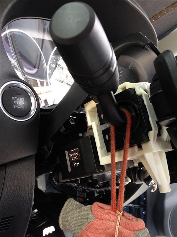 パドルシフトスイッチを利用した八木澤さん式サンキューホーンの設置