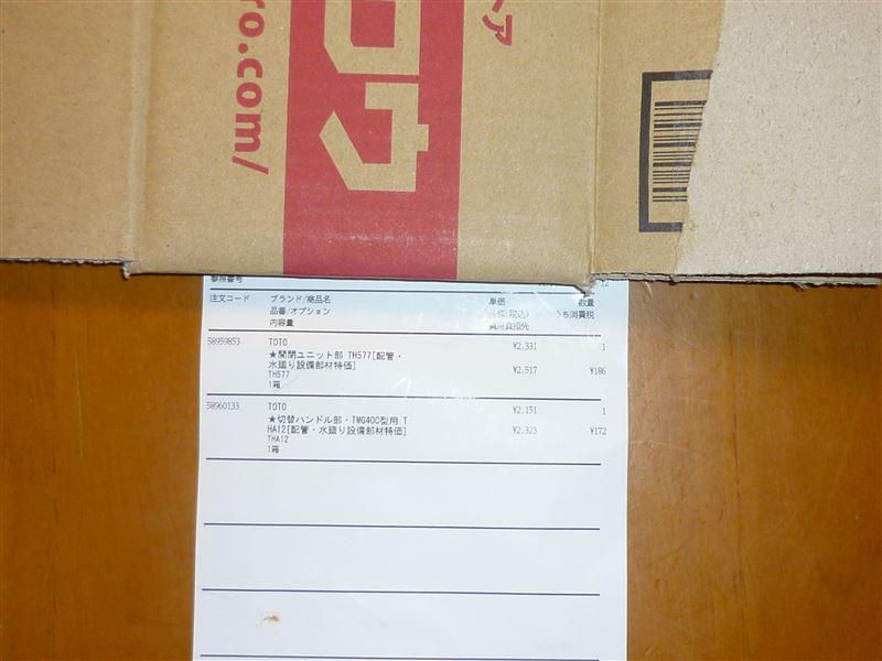 【モ・素人】温泉宿で人妻のマッサージさんを盗★撮!①愛撫!【FC2限定】