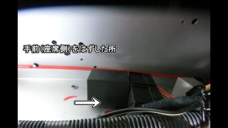 ハイフラ防止ウィンカーリレーに交換【ウィンカーLED化のため】