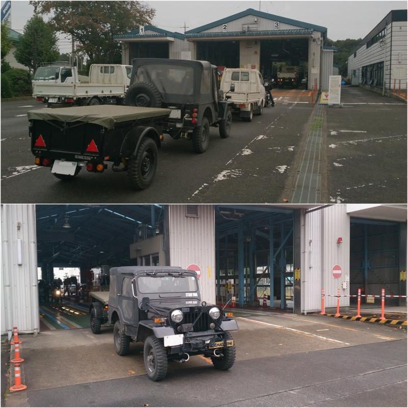 三菱MN-T25トレーラー車検