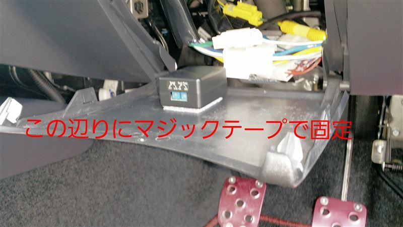 kudoーj ユーロウインカーリレー取付 (JB23W 9型)