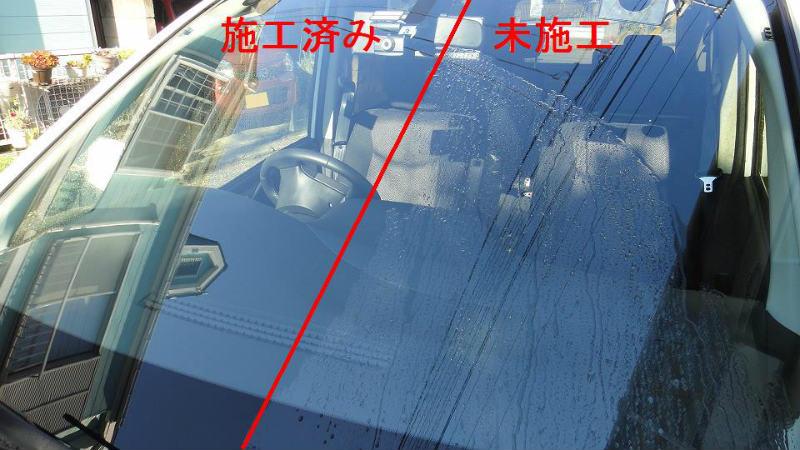 ウィンドウガラスの油膜取り(ガラココンパウンドクロス)