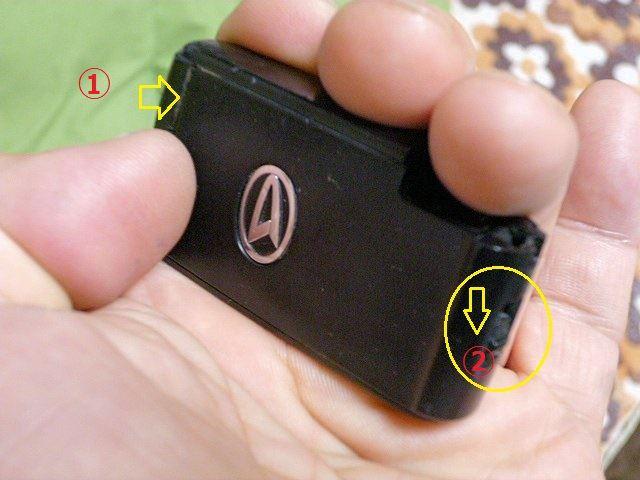備忘録 MOVEリモコン電池交換