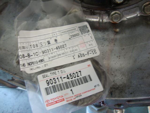 ミッションオイル漏れの修理