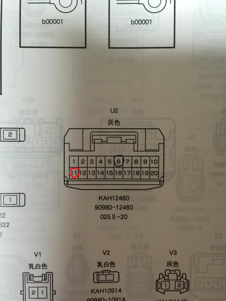 Rf5ウエルカムランプ配線図