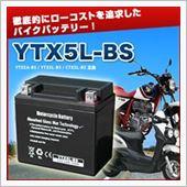 1800円のバッテリー果たして耐久性は?