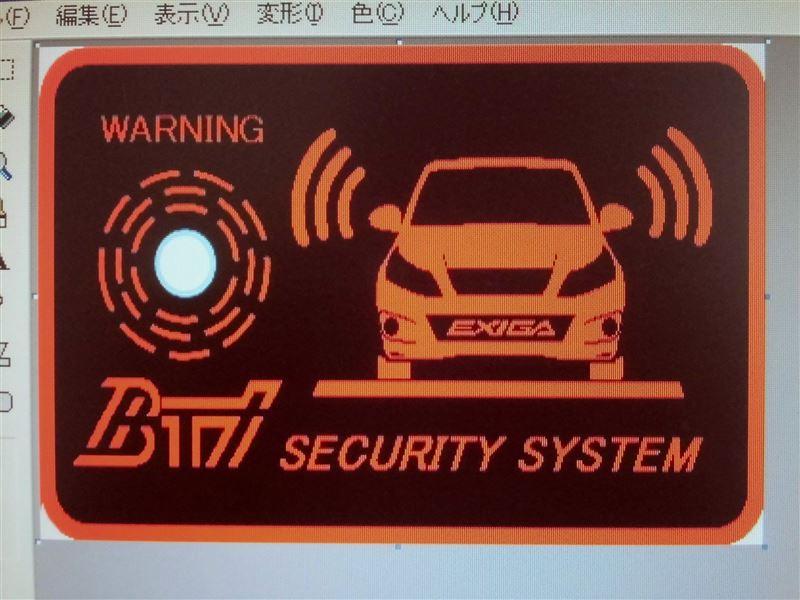 純正セキュリティ連動 表示サインの設置作業
