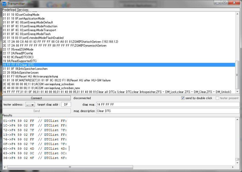 E-Sysによるエラーリセット方法