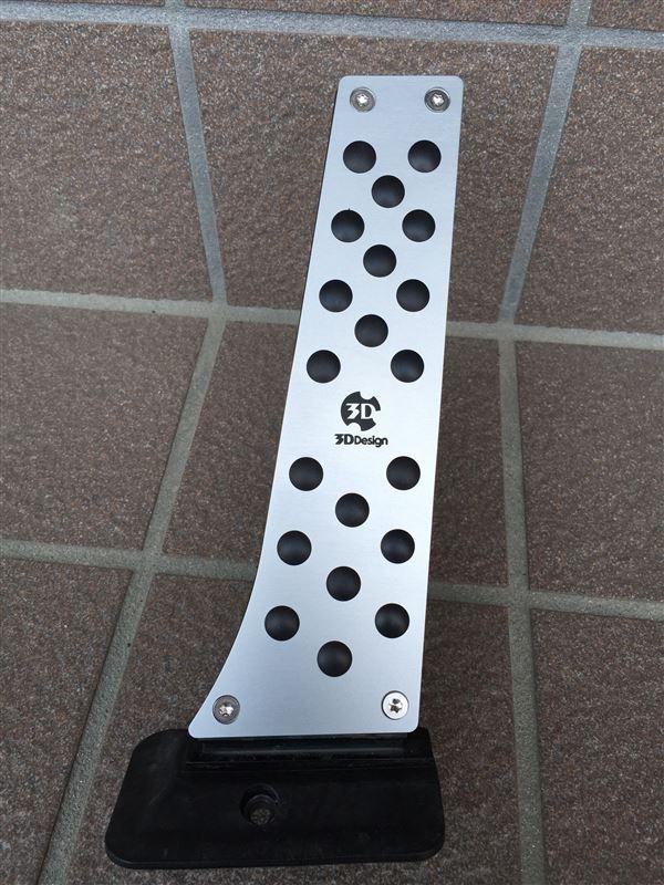3DDesign SMTペダルセット(右)6102-00312