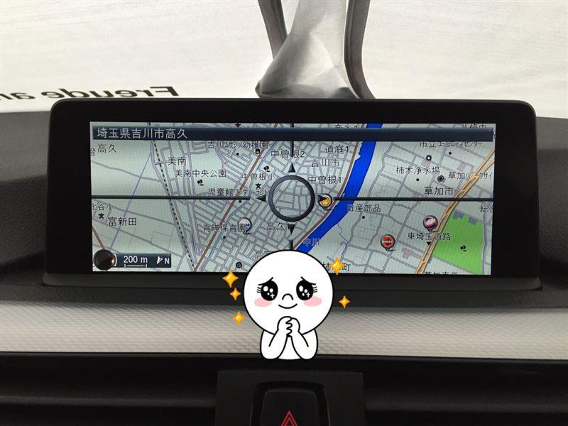 Road Map JAPAN Next 2015にアップデートしてみました