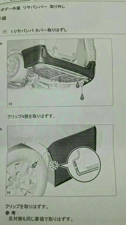 ZS風(お尻だけ)ハイブリット(°∀°)