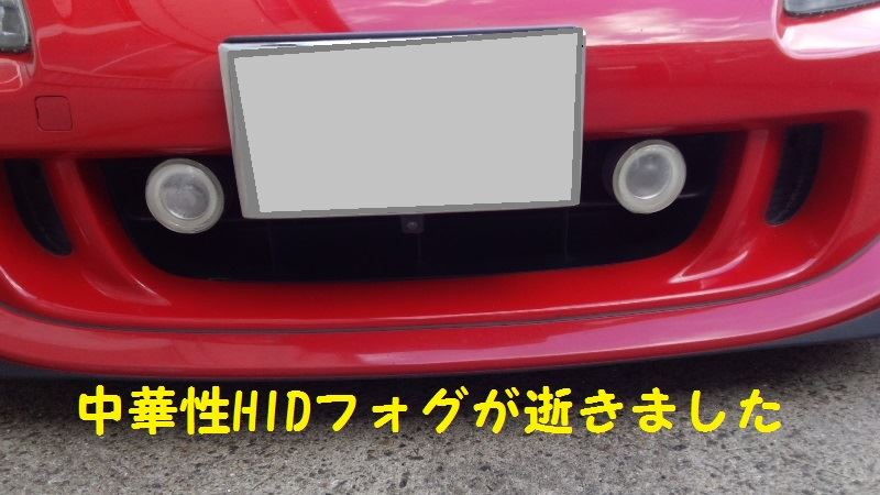 IPF Rev3