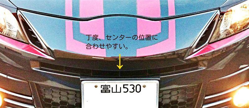 ボンネットのスポーツライン貼り。