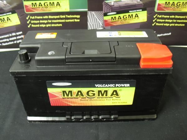 MAGMA Volcanic Power as a repeater