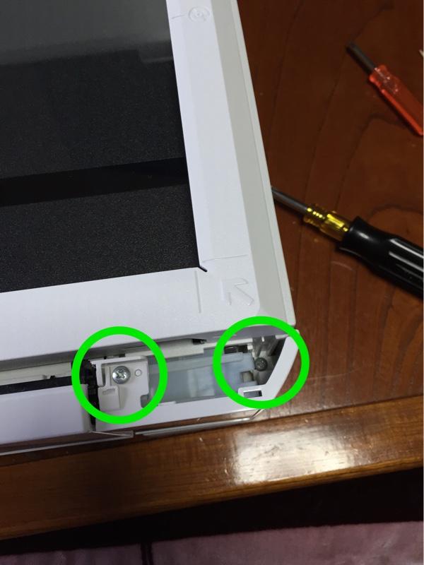 エプソンEP-805A 廃インク吸収パッド交換とリセット