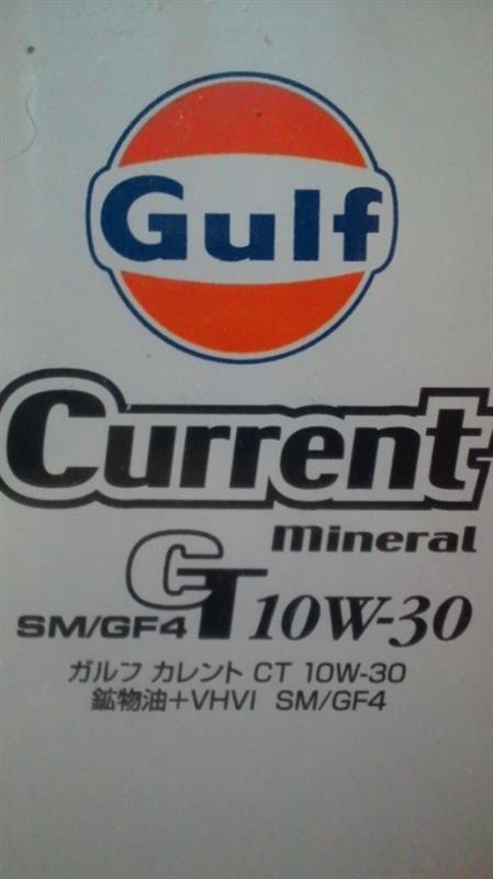 エンジンオイル交換(Gulf Current CT 10w-30)