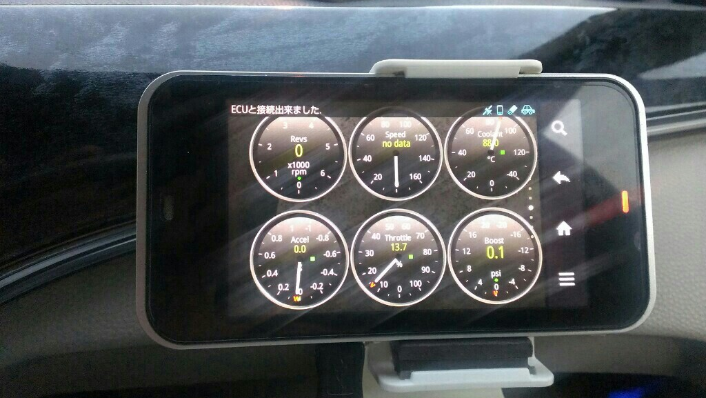 torque-proモニター設置(is03&OBD2ペアリング)   マツダ ビアンテ ...