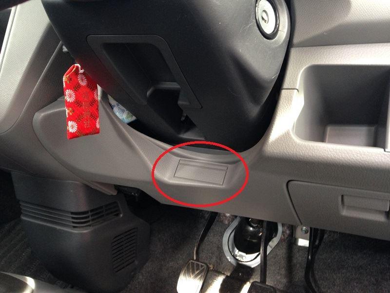トヨタ純正ETC車載器を取り付け