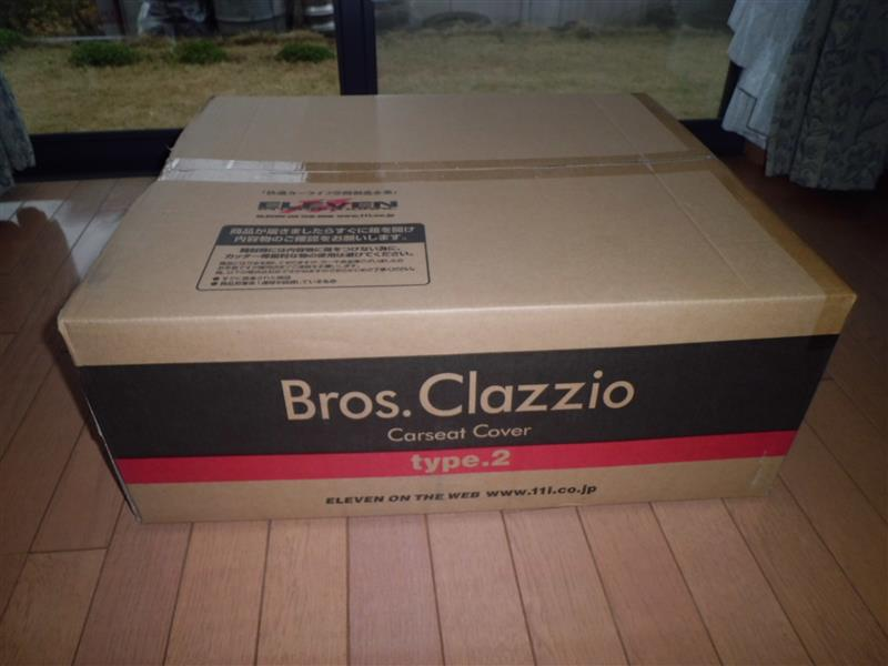 bros clazzio type2取り付けしました。