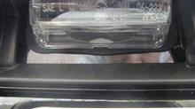 ハイランダー ナンバー灯交換のカスタム手順2