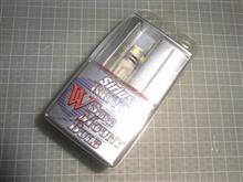 DS3 カブリオ ライセンスランプ(ナンバー灯)LED交換のカスタム手順2