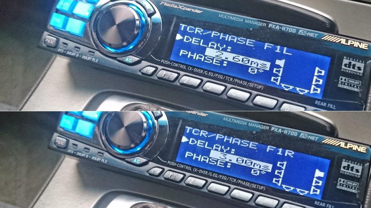 ALPINE PXA-H700の調整