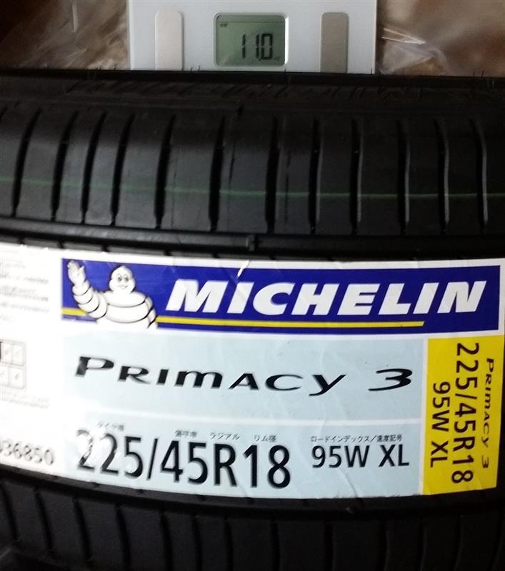 MICHELIN PRIMACY 3 ST を選ぶだけの理由はあった