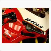 ブリス施工・バイクについて