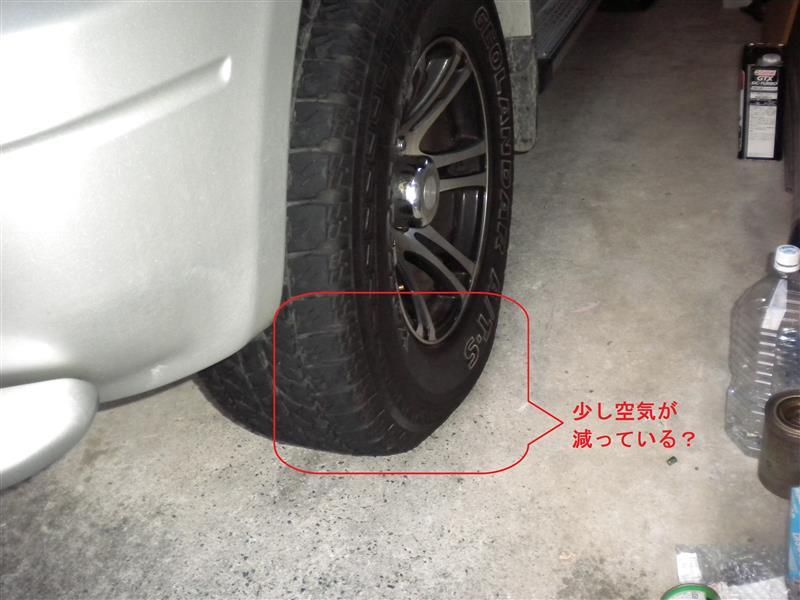 プラド95左前輪タイヤパンク、空気バルブ不良