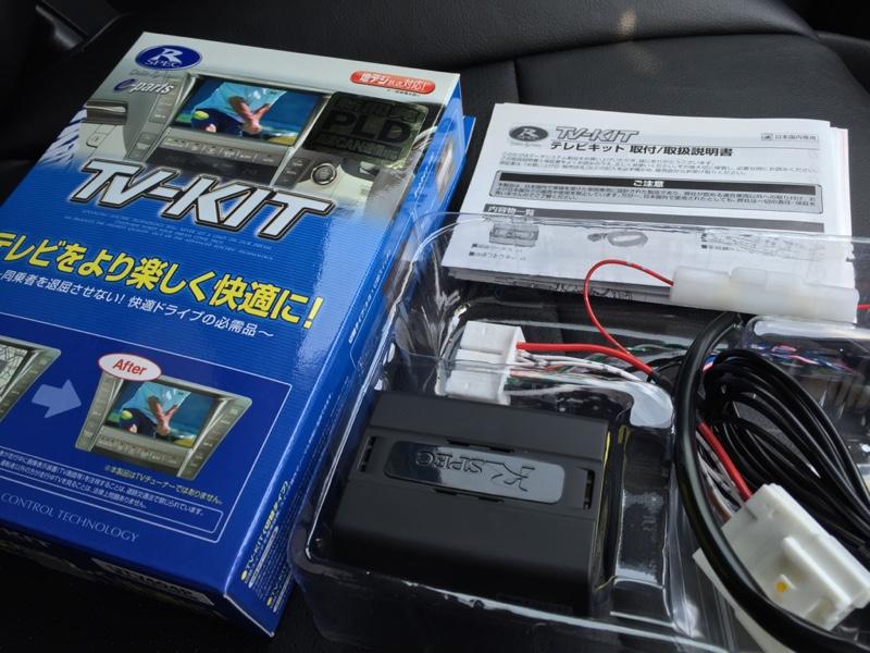 キット テレビ データ システム
