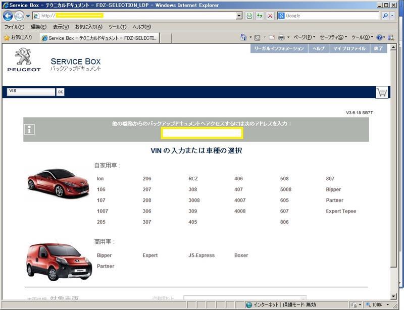 Bardzo dobra Peugeot Service Box 2009 Keygen Download Torrent - ratinglinoa FU31