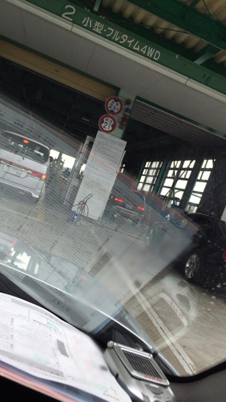 台風な車検♬