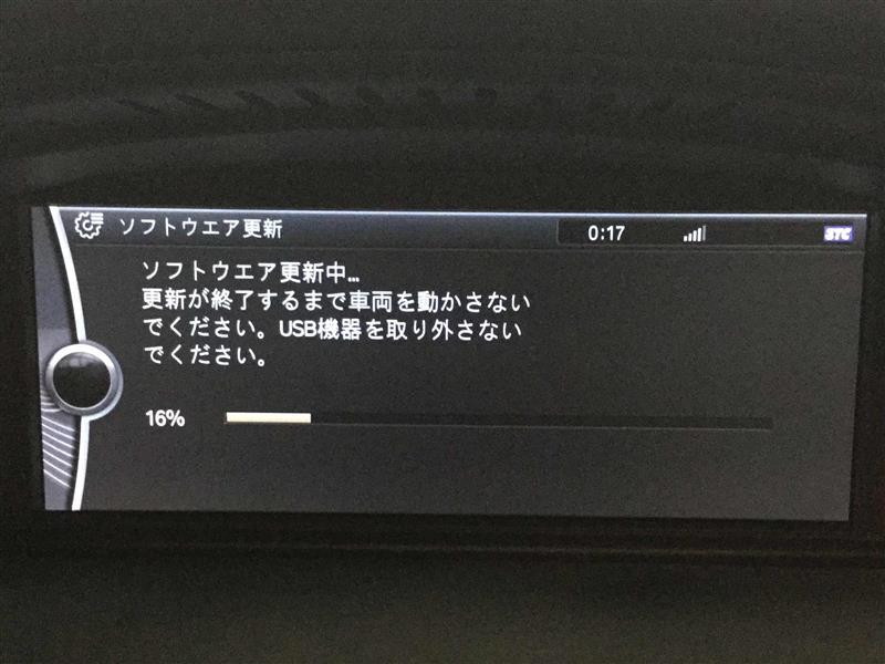 E60 BMW COMBOXアプリのアップデート