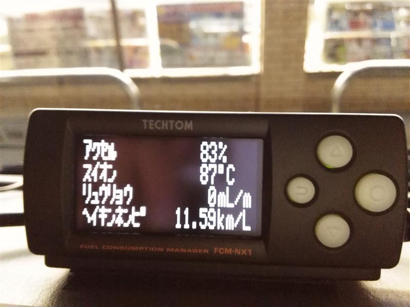 Techtom FCM-NX1(燃費マネージャー)取付(100,000km)
