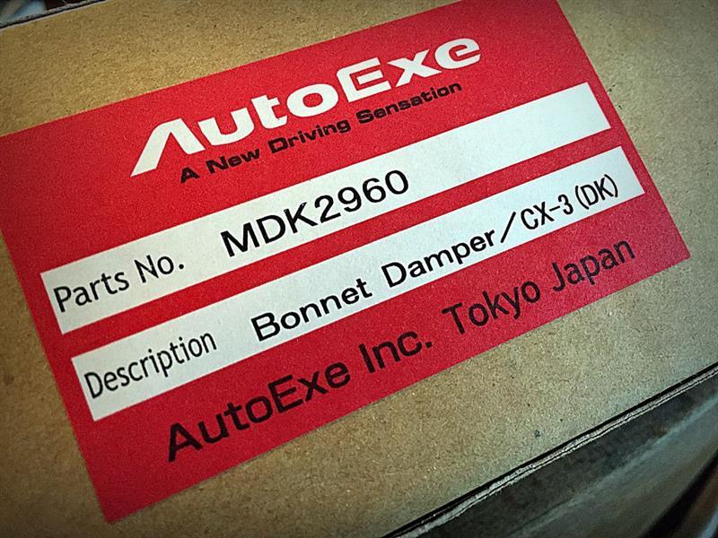 ボンネットダンパー取付(AutoExe)