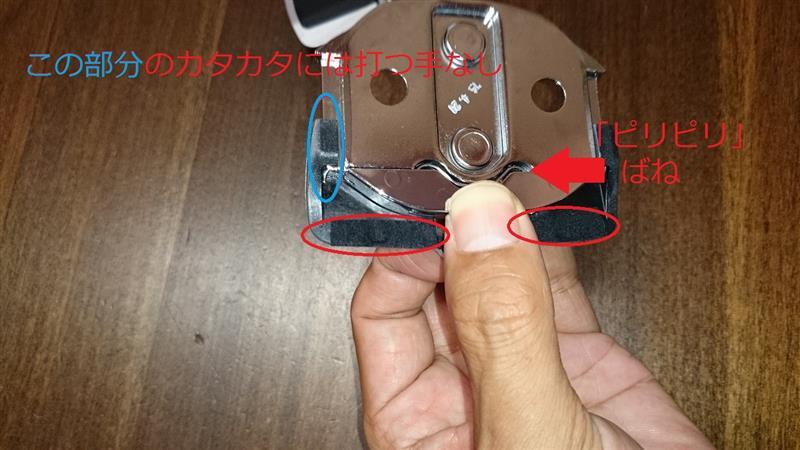 TDR ドアスタビライザー 汎用品 装着 長所と短所
