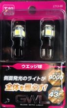 インプレッサ WRX STI ポジションランプ、ナンバー灯交換のカスタム手順2