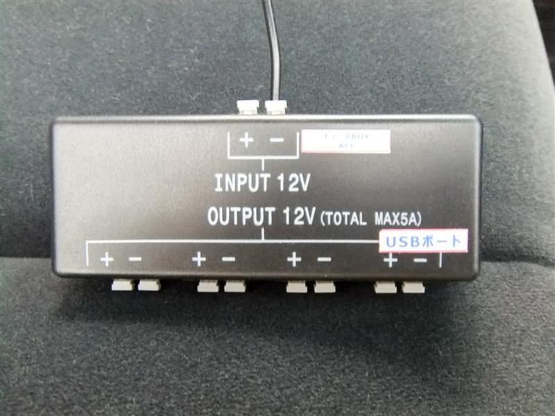 USBスイッチホルダー取り付け