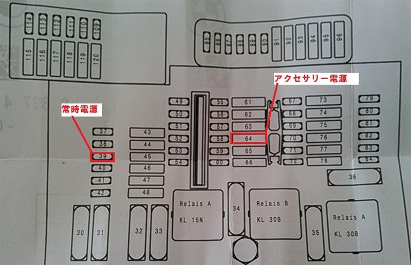 Bmw Z4 E85 File Bmw Zi E85 Heckansicht G Power