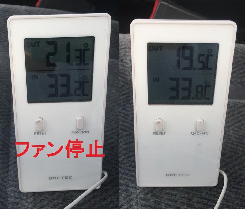 エアコン用コンデンサーファン追加