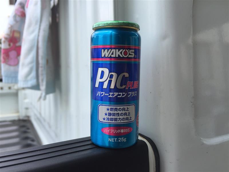 WAKO'S PAC PLUS添加(1回目)